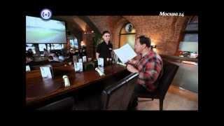видео пивной бар вакансии
