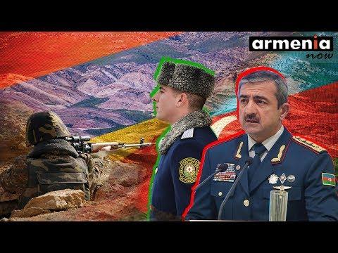 Азербайджанские пограничники захватили