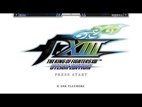 KOF XIII Steam online match |