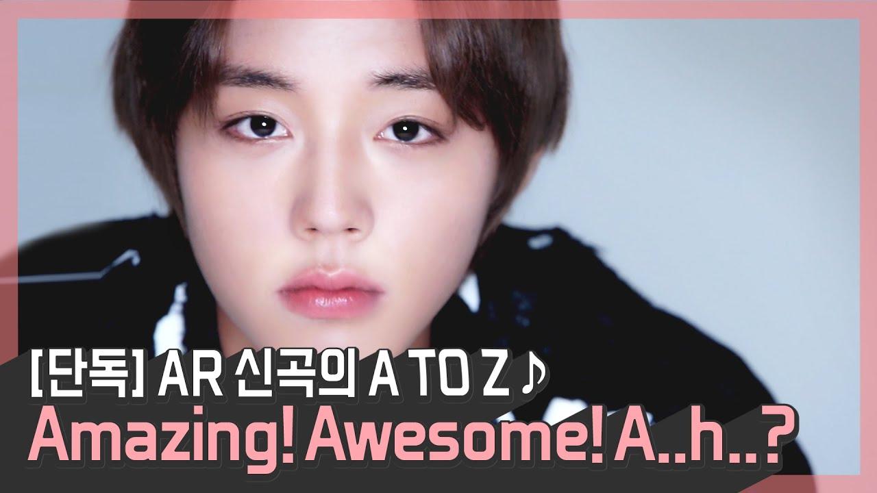 [Wink Arcade 3]  WINK-KYGAYO🐰 단독! AR 신곡 공개🤟