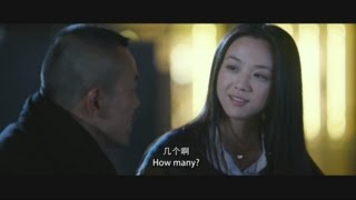 Only You - HQ Movie Trailer - Tang Wei 2015