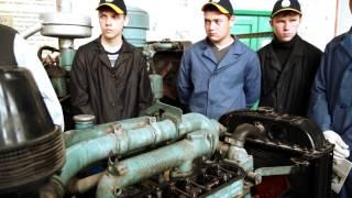 Згурівка Відкритий урок Двигун Д 240