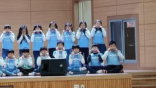 2019.11.22 나리 하모니카 단체공연
