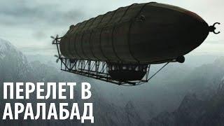 Прохождение Syberia на стриме. #5 - Покорение космоса и Феликс Сметана!