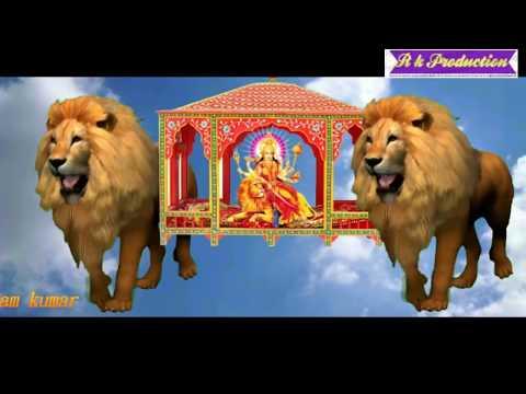 Hey Durga Maiya Saran Me Bula Liya || Maithli Bhakti Song|| New Hd Song 2017