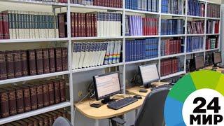 Привычка к чтению: в селах Армении открывают современные библиотеки - МИР 24
