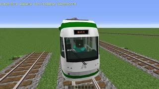 Minecraft: Real Train Mod - обзор на русском языке.