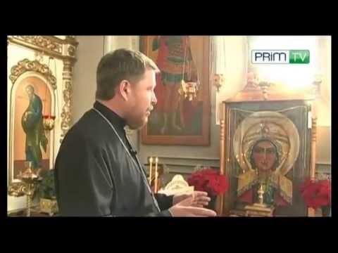 Супер чудеса. Мироточение иконы святой Параскевы (Пятницы) Владивосток.