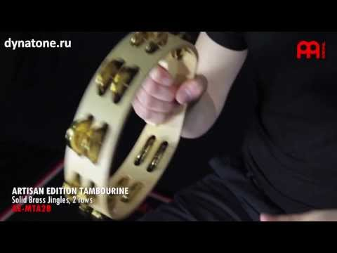 Тамбурин MEINL AE MTA2B | Демонстрация звучанияиз YouTube · Длительность: 1 мин3 с
