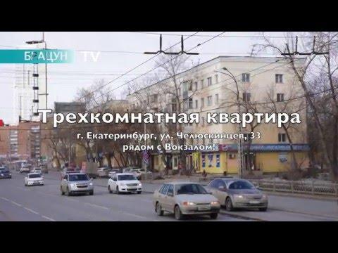 Новостройки Саратова