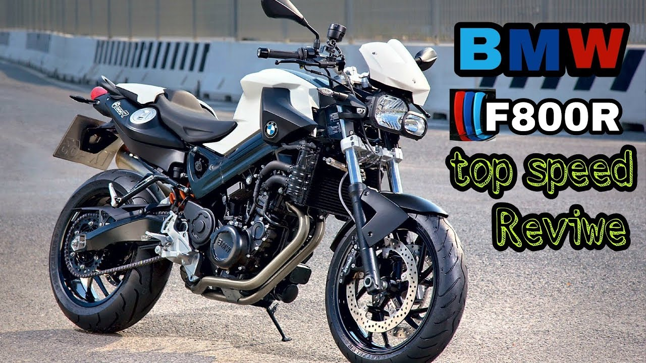bmw f800r prueba y top speed youtube. Black Bedroom Furniture Sets. Home Design Ideas