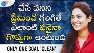 ఊరికి వెలుగు తెచ్చిన తేజం   Tejaswi Podapati   Josh Talks Telugu   Telugu Motivational Video