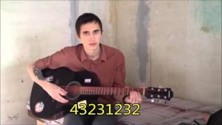 Как Играть Уматурман   Проститься Урок На Гитаре Для Начинающих