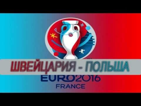 Видео Букмекерская контора olimpbet