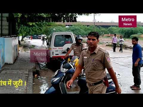 Student suicide from VIPS college छात्रा ने कॉलेज की सातवीं मंजिल से कूदकर की खुदकुशी ।