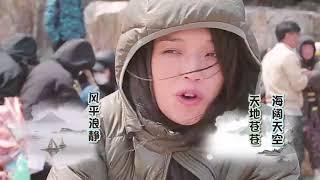 180720 ZHANG YIXING 张艺兴 LAY — 《一出好戏》«The Island» behind the scenes ep3