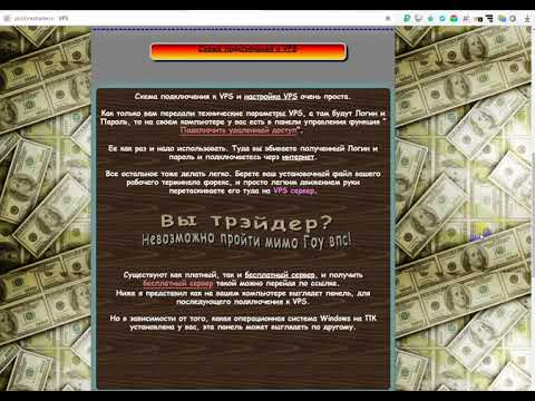 Proforextrade Это место, где можно скачать хорошие индикаторы и советники для форекс.