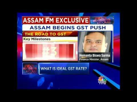 Assam: First To Ratify GST Bill