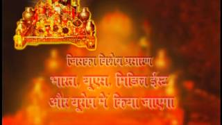 Promo Katra (All India Devotional Song Competition)