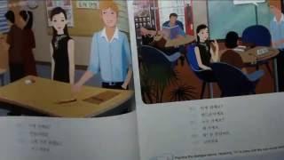 Корейский язык. (мои уроки 6)초급