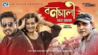 Bonomali Kazi Shuvo Mp3 Song Download