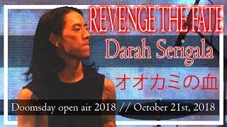 REVENGE THE FATE - Darah Serigala - オオカミの血 (HD Video - The Best Audio Quality)