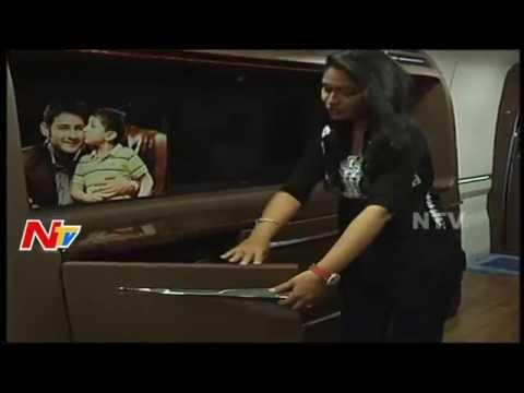 Mahesh Babu Luxury Vanity Van | Caravan Vanity Van | Exclusive | NTV