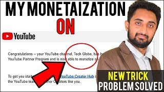 My Monetization On | My Monetization is Enabled after 4 Monthes | Channel Monetize