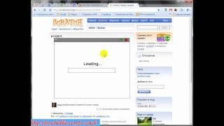 Творческая мастерская Scratch. Занятие 3-2. http://nachalka.com/scratch