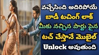 Awesome Screen Lock For Android phone in 2019 || Secret Screen Lock app || body touching lock screen