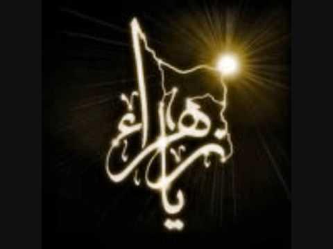 Parise To Bibi Fatimha...ustad Raza Ali Khan