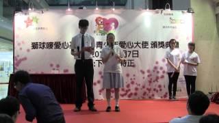 中華基督教會桂華山中學 學生分享