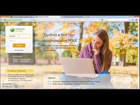 Сбербанк России (ПАО) – Ивановское отделение №8639 Иваново