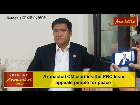 Arunachal CM Pema Khandu  clarifies the PRC Issue