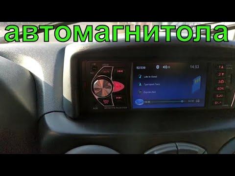 Автомобильная магнитола 1 Din 4022d с камерой заднего вида   Car Radio 1 Din 4022d
