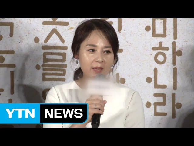 배우 전미선 숨진 채 발견...석연치 않은 점 몇 가지 / YTN