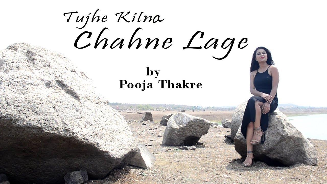 Download Video Kabir Singh Tujhe Kitna Chahne Female Version