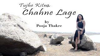 kabir-singh-tujhe-kitna-chahne-female-version-pooja-thakre-shahid-arijit-kiara