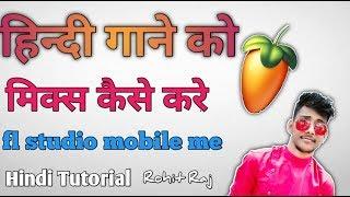 Hindi Gaane ko mix kaise kare| How To Mix Hindi Song | Rohit Raj Fl studio mobile
