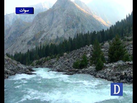 وادی کالام کی حسین مہوڈنڈ جھیل سیاحوں کی توجہ کا مرکز