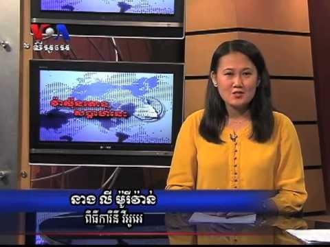 VOA Khmer SAPADA 13 June 2013 កម្មវិធីទូរទស្សន៍វីអូអេ «វ៉ាស៊ីនតោនសប្តាហ៍នេះ» ១៣ មិថុនា ២០១៣