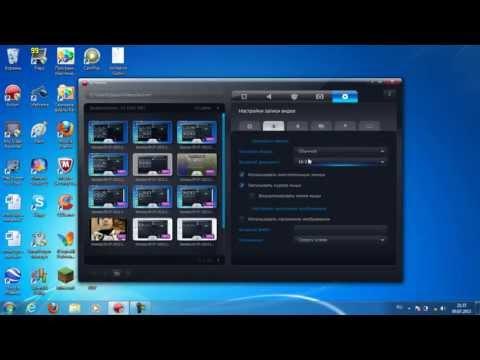 видео: Какой программой надо снимать видео [action]