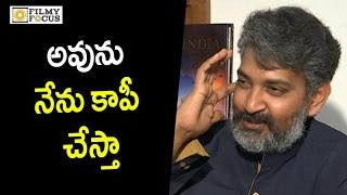 SS Rajamouli Reveals about Copying Movies from Hollywood : Rare & Unseen Video - Filmyfocus.com