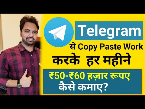Top 5 Ways to Earn Money from Telegram Channel | Telegram Se Paise Kaise Kamaye 2020