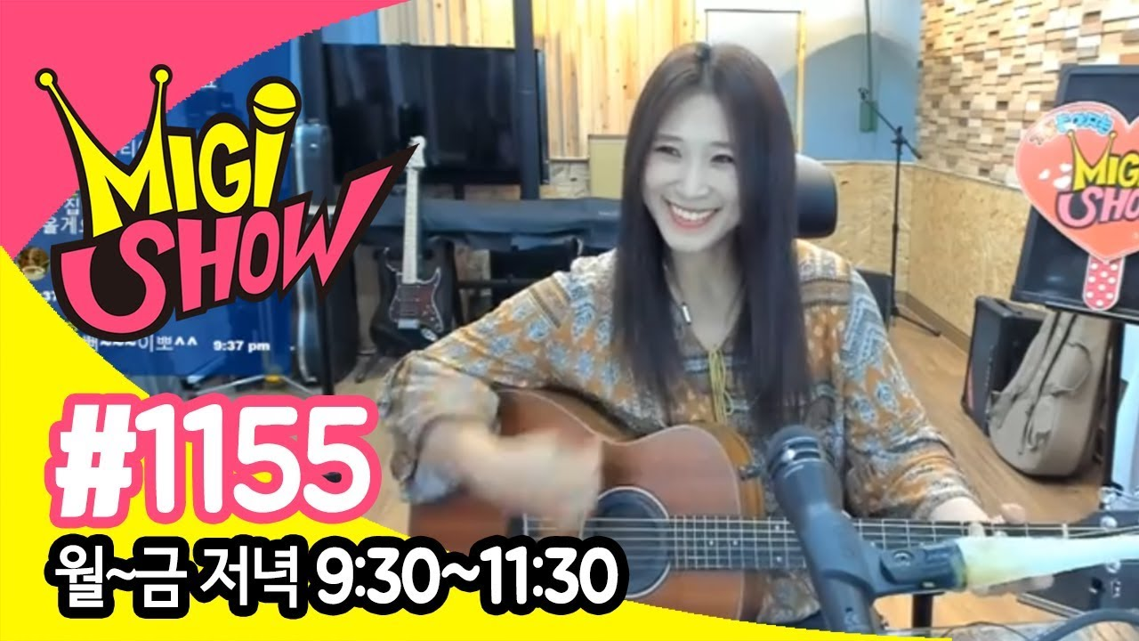 Download [미기쇼] MIGI SHOW #1155 통기타 라이브 7080 트로트 발라드 올드팝 KPOP (2018.06.04.월)