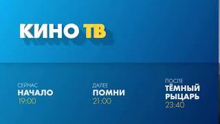 3 Фильма Нижний
