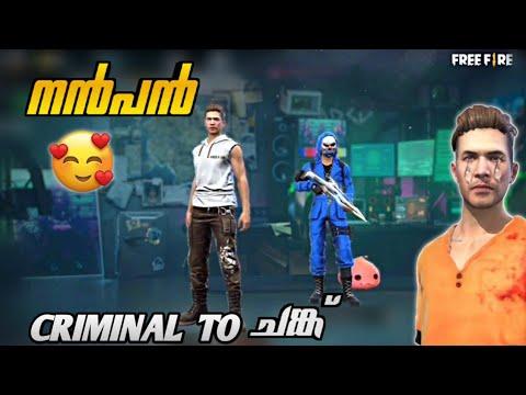 Download നൻപൻ👨❤️👨🏃, CRIMINAL ചങ്ക്😭💞|FREE FIRE SHORT FILM MALAYALAM| D2K ARMY|#FreeFireMalayalam