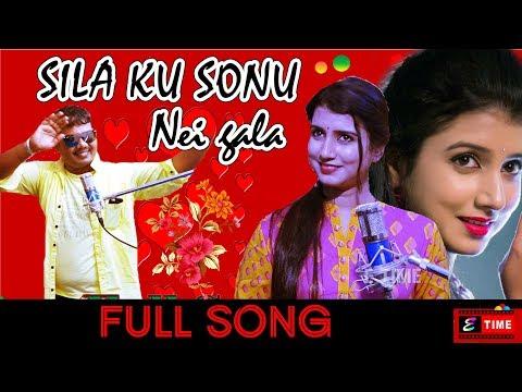 SILA KU SONU NEIGALA    ODIA ROMANTIC SONG    by Bula Kukura,Hai To Premara Rangoli fame Dipti Rekha