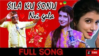 Video SILA KU SONU NEIGALA || ODIA ROMANTIC SONG || by Bula Kukura,Hai To Premara Rangoli fame Dipti Rekha download MP3, 3GP, MP4, WEBM, AVI, FLV November 2018