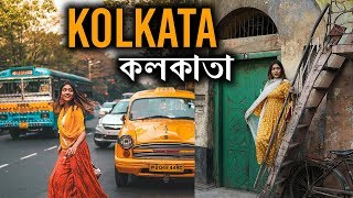 MY FIRST TIME IN KOLKATA! | Travel vlogs | #LarsaTravels